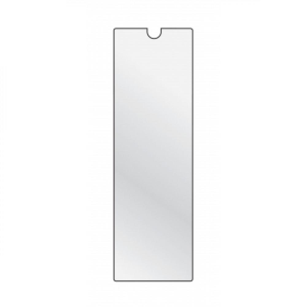 Samolepiace vrecká na zakladače 10 ks, 32x104 mm